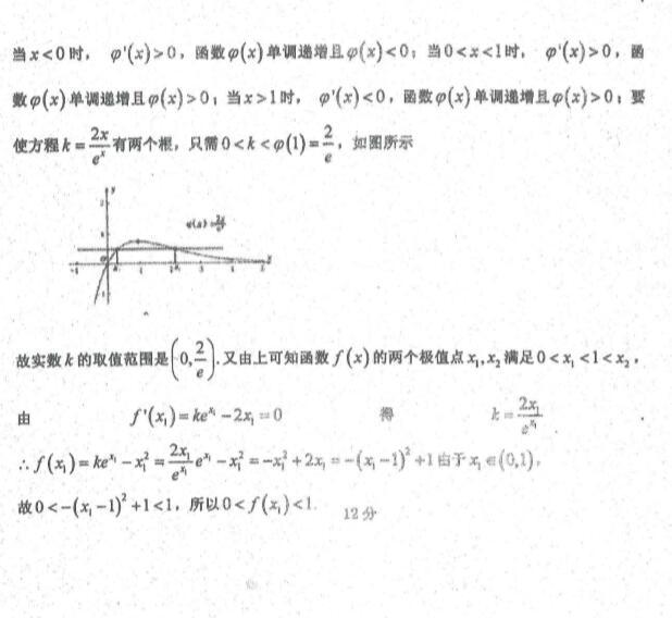 2019衡水中学高三三调文科数学试题及答案