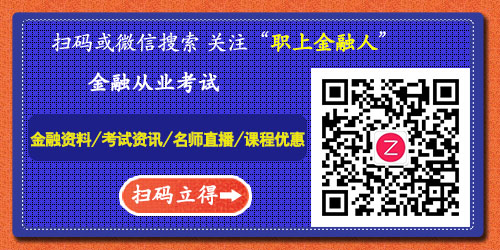 武汉哪里考从业资格证图片