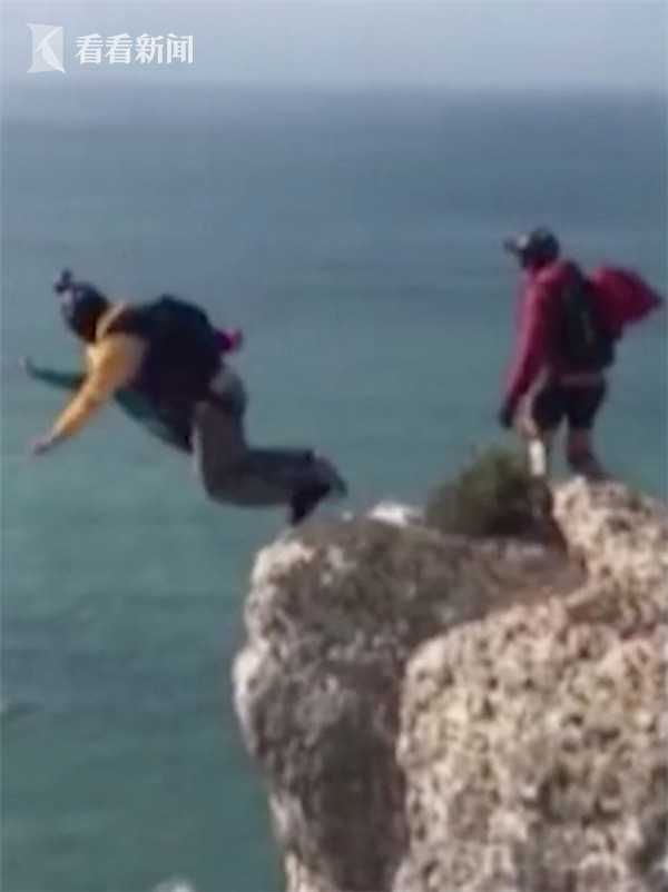 男子悬崖跳伞身亡 最后跳伞失败坠崖惨死