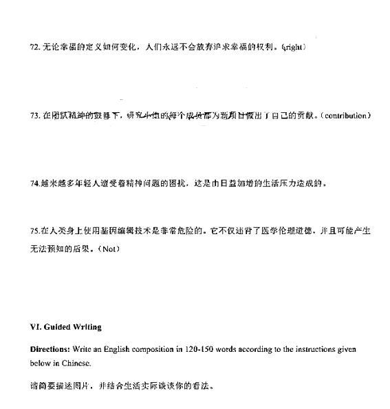 2019上海楊浦區高三一模英語試題及答案