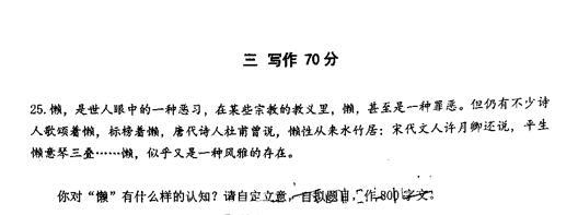 2019上海虹口區高三一模語文試題及答案