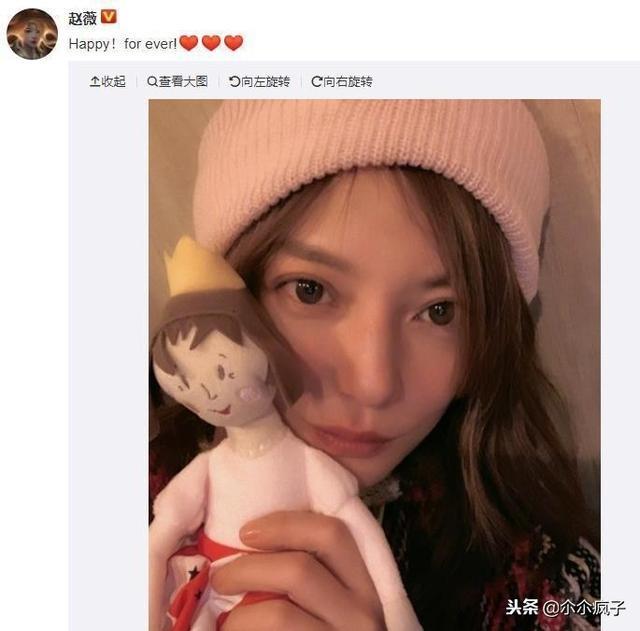赵薇回应国籍质疑:我是中国人,不是新加坡人!(双语)