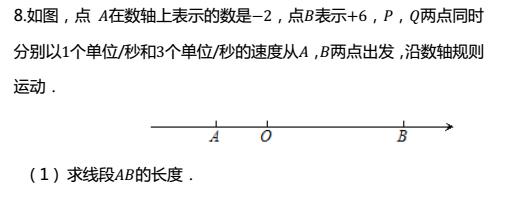 初一数学期末练习题:方程压轴题(7)