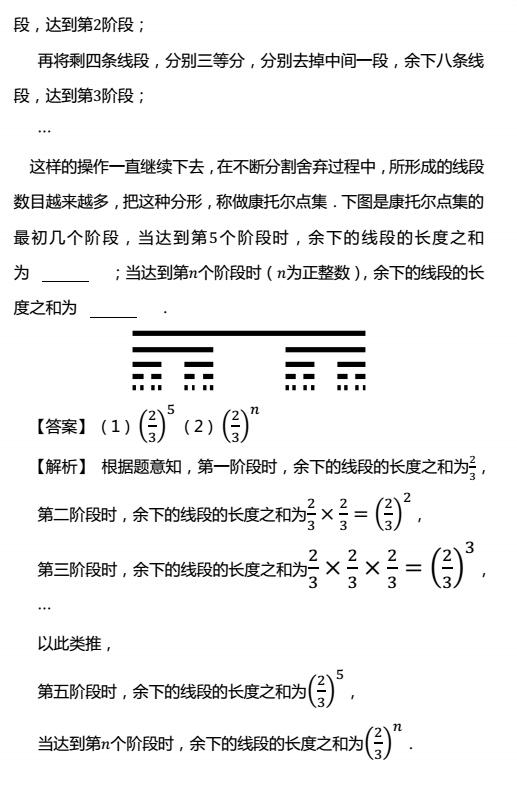 初一数学期末练习题:几何压轴题(3)