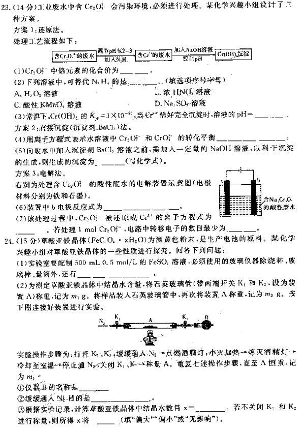 2019大连答案双基v答案化学试题及高三高中生韩国搭穿图片