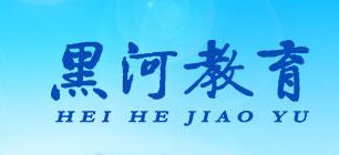 2019黑龙江黑河中考报名入口:黑河教育局