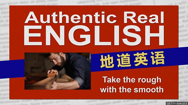 Take the rough with the smooth 既能享乐也能吃苦
