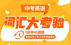 初中听口超能集训营(上)