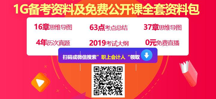 //images.51zhishang.com/2019/1107/20191107092601637.jpg