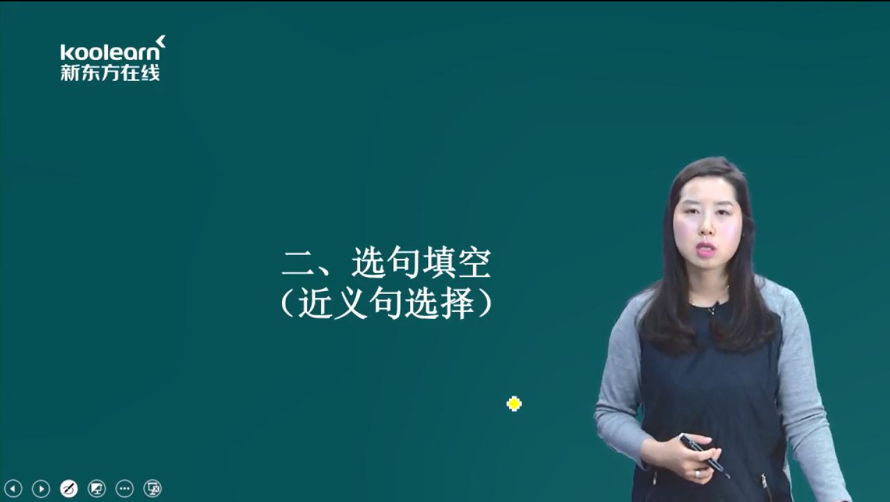 韩语TOPIK-II阅读3-4题讲解