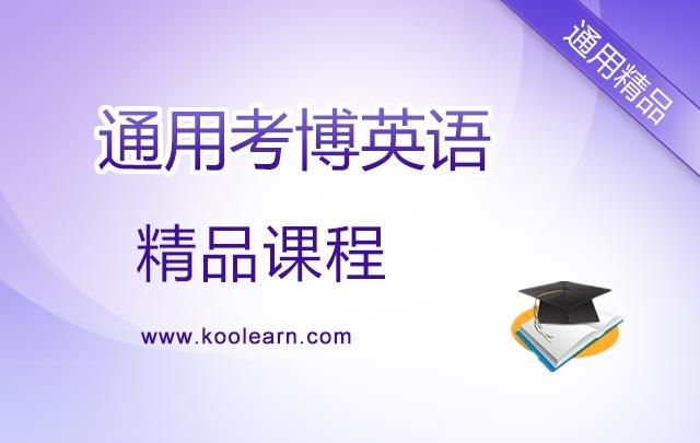 湖南师范大学2019博士研究生复试分数线