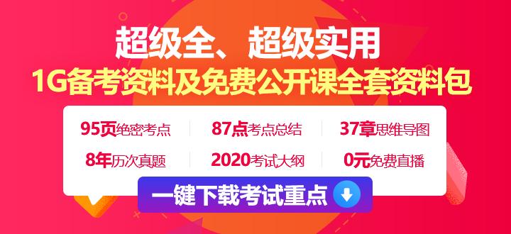 中国人事考试网:2021年报考中级经济师需要什么条件?(最新发布)