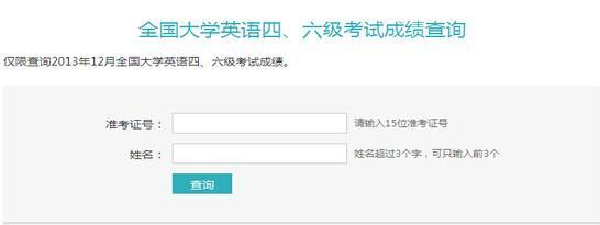 中国 网站/◆方式2 登录中国高等教育学生信息网