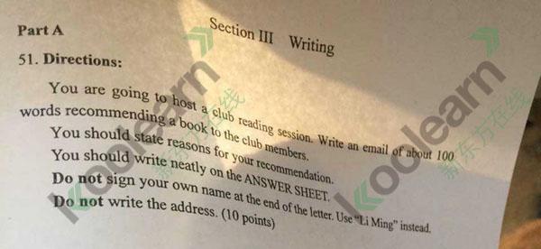 今年六级作文题目_2015考研英语整体难度偏大 作文比六级简单_考研_新东方在线