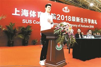 孙杨上海体育学院开启读博之旅 顺利拿下博士学位并不轻松