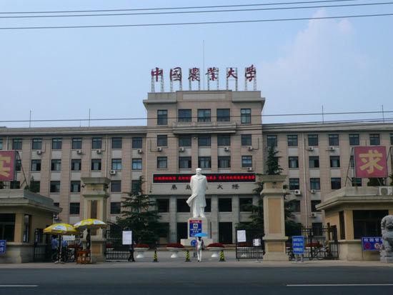 北京农业大学官网_北京      考点代码 39   考点名称 中国农业大学   地址 北京