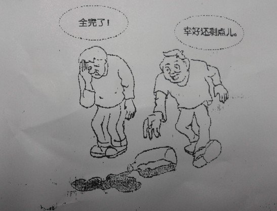 新东方金凌虹:英语四六级作文写作防