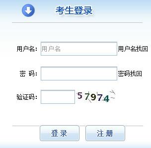 2017年广东人事考试网执业药师报名8月9日截