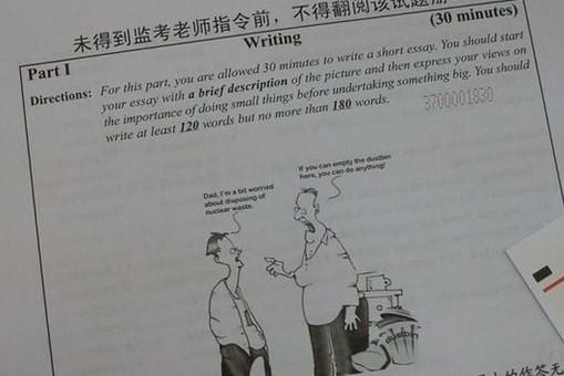 大学 英语四级看图 作文背诵范文 英语四级 新
