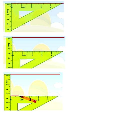 四年级数学第四单元知识点:平行四边形和梯形