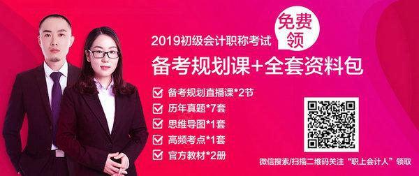 2019年会计初级职称考试违纪违规行为处理规定