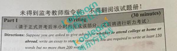 2017年6月英语六级写作试卷及答案