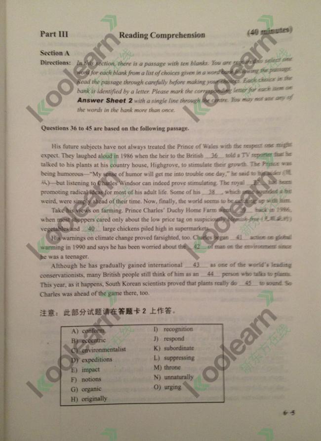 2014年12月英语六级试卷及答案 英语