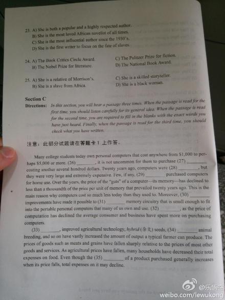 2013年12月英语四级阅读理解真题试卷(图片)