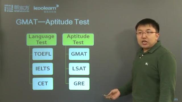 新东方在线刘硕:GMAT逻辑考试介绍(一)