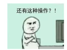 2017日语版最红网络用语 还有这种操作 图 日语 新东方在线