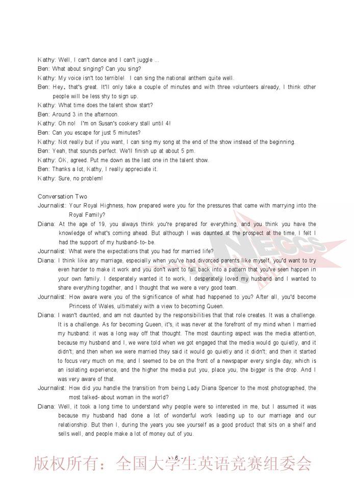 新东方专四词汇下载_2016年全国大学生英语竞赛A类初赛参考答案及听力录音原文_专四 ...
