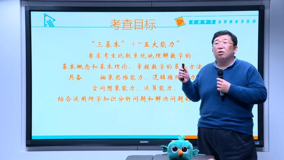 朱杰解析2020考研数学真题(2)