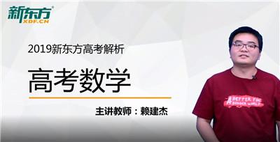 2019北京高考数学试卷解析