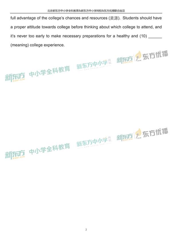 2019北京高考英语试题及答案