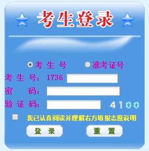 2019江西高考网上志愿填报官方入口