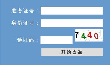 2019浙江高考网上志愿填报官方入口