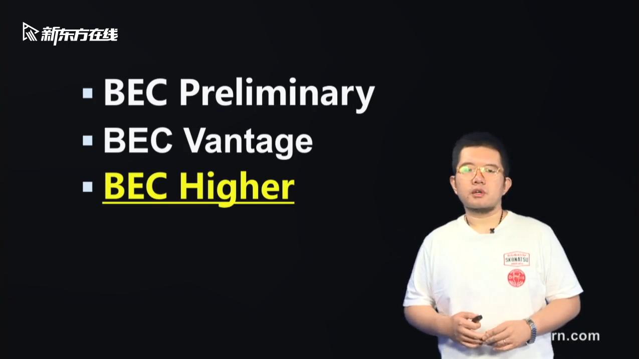 BEC高级听力之学习三大瓶颈课程