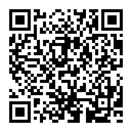 乐山2020初级会计考试时间