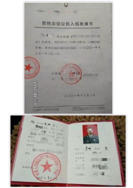 新东方网上报名_2021考研报名照片要求_考研_新东方在线