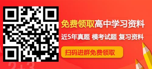2019青海高考状元季飞言图片
