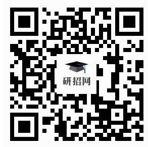 华中科技大学报考点2021考研网上确认时间