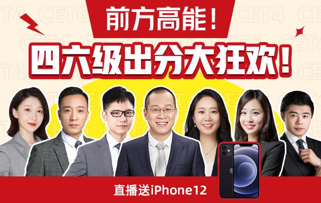 中国科学技术大学2020年12月英语六级成绩查询时间-26日10点_六级_新东方在线