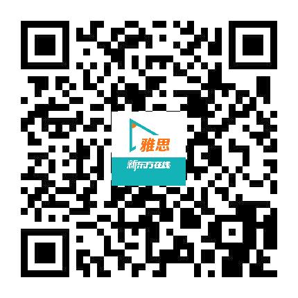 2021年5-8月雅思口语题库电子版PDF下载