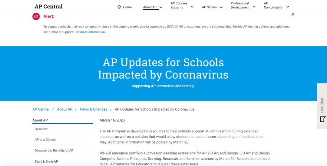 2020年5月AP考试或转为线上