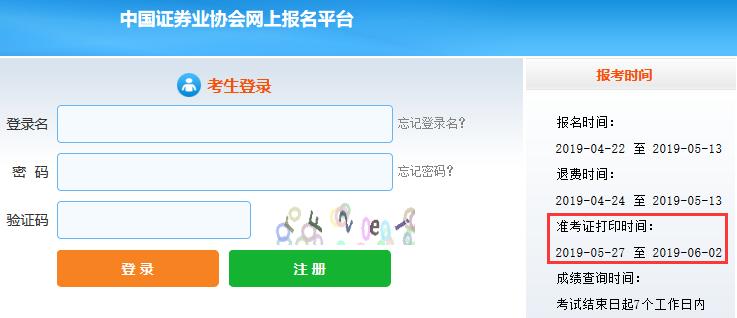 http://www.jiaokaotong.cn/siliuji/126618.html