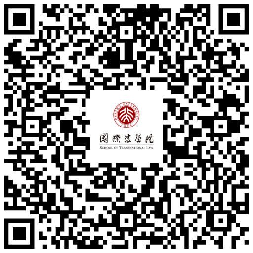 研究生推免 北京大学保研夏令营 推免夏令营